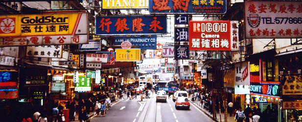 environmental impacts of tourism in hong kong The number of shops selling cosmetics and personal-care products in hong kong has surged by 1,500 per cent in the 10 years mainlanders have been allowed to visit without joining tours, legislative.